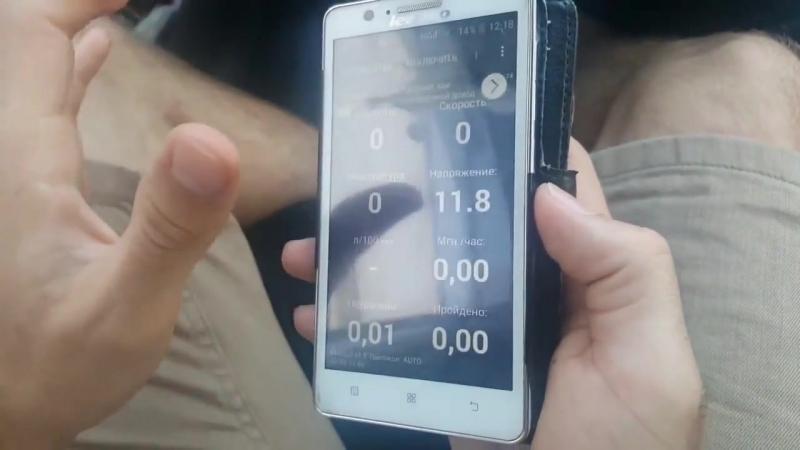 Автосканер для диагностики авто