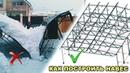 BC: Как построить навес