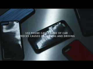 Volkswagen Crashed Cases – Phone cases made of car wrecks caused by texting and driving