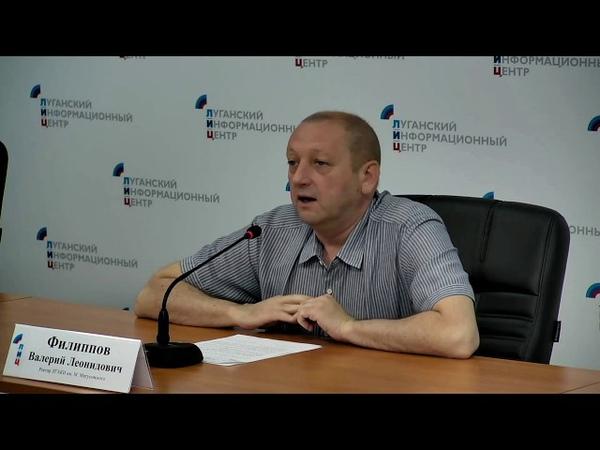 Брифинг о реализации гумпрограммы в ЛГАКИ имени Матусовского