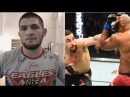 Хабиб Нурмагомедов об итогах UFC 225 Уиттакер-Ромеро