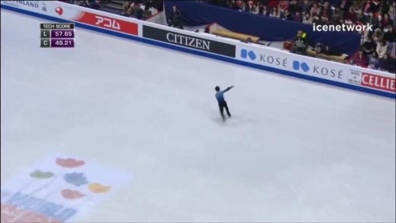 Shoma UNO, SP - World Championships 2017