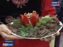 фестиваль национальной кухня на урале