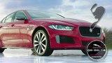 Jaguar XE 300 Sport Соревнование с Шаолинь Шандор