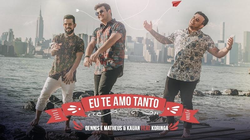 Dennis e Matheus Kauan feat MC Koringa - Eu Te Amo Tanto