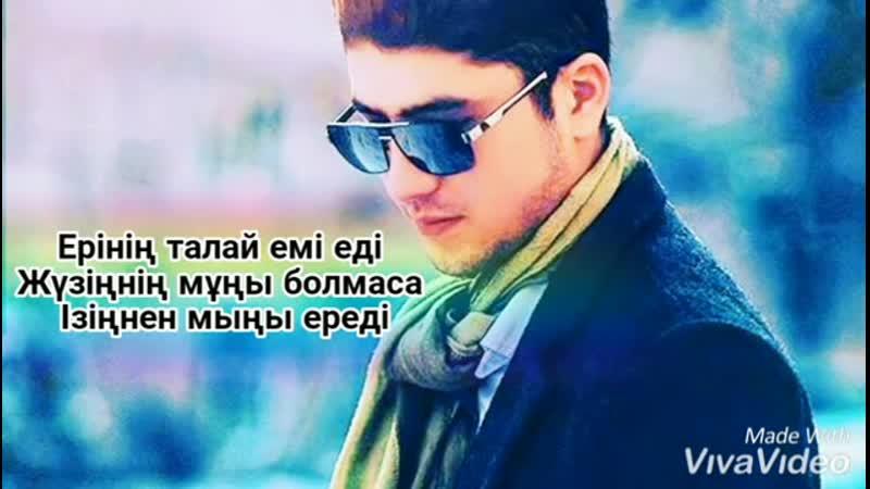 Абдижаппар Алқожа