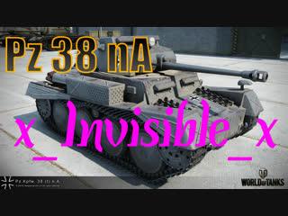 World of Tanks. Боец клана x_1nvisible_x. Супер бой на PzKpfw 38 nA.
