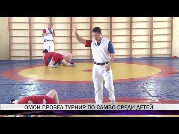 Нижнетагильский ОМОН организовал соревнования по самбо в честь Дня Героев Отечества