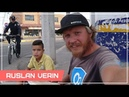 Опасный Штат Чиуауа (Chihuahua) | Мексиканские Артисты | Ruslan Verin 30