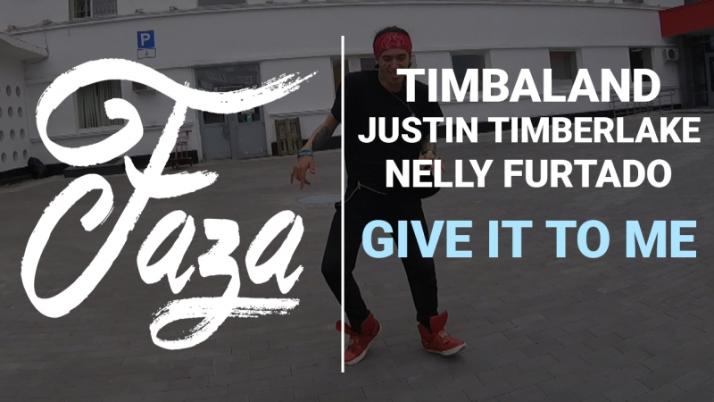 FAZA DANCER Timbaland feat Justin Timberlake Nelly Furtado Give It To Me смотреть онлайн без регистрации