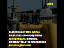 Депутаты города приняли в Бюджет деньги на газификацию и ремонт дорог