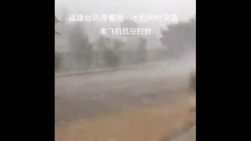 тайфунград как беглый огонь из истребителей
