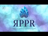 Неделя PR и рекламы на Енисее Ярпиар АэроСМИ