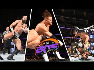 [Wrestling Ukraine]Highlights]WWE 205 Live 28 March 2018]Обзор]28/03/18]