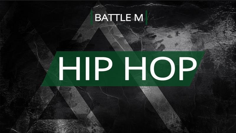 Battle M | HIP HOP PRO | Rash (win) vs Викокс