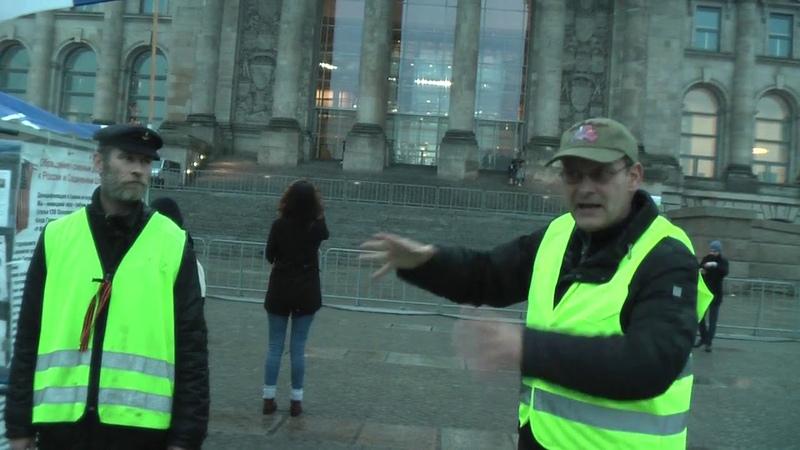 Gelbe Westen Aufruf kommt ALLE am 20. Dezember 2018 zum Reichstag Berlin Dem Deutschen Volke!