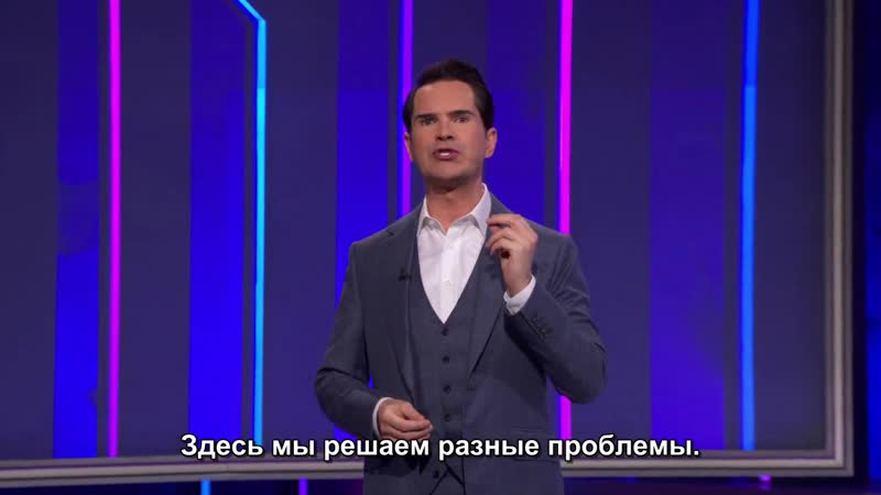 The Fix S01E02 (русские субтитры)