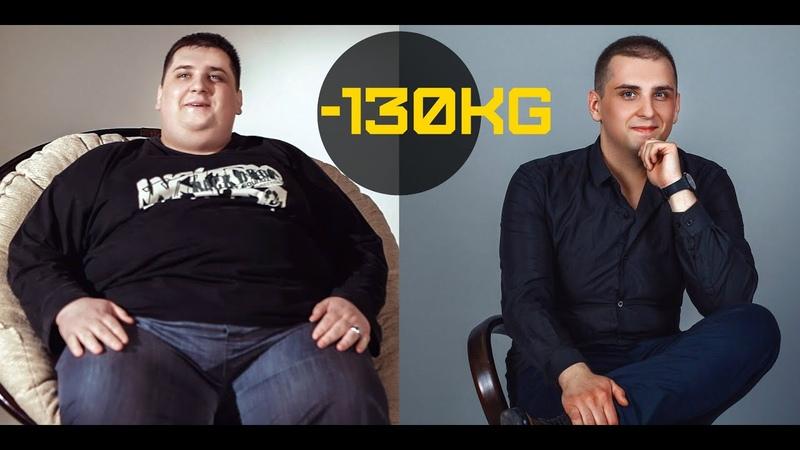 🔥 Трансформация тела, до и после   Body transformation, before and after. (RUS) Артем Мандравин
