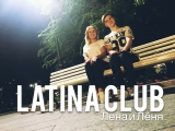 LATINA CLUB Elena Grishanina Sean Paul &amp Major Lazer