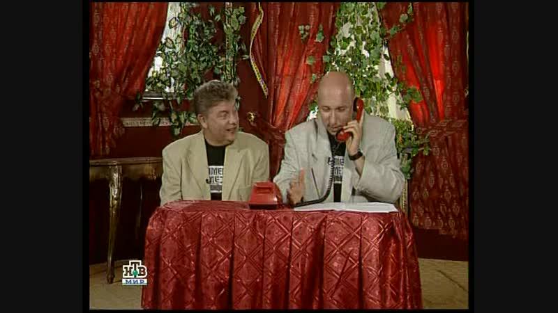 Камера смеха НТВ Мир 04 12 2007