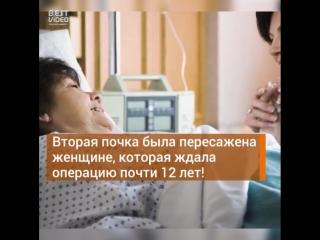 Когда дочка впала в кому, врачи сказали, что шансов нет. Решение родителей потрясло