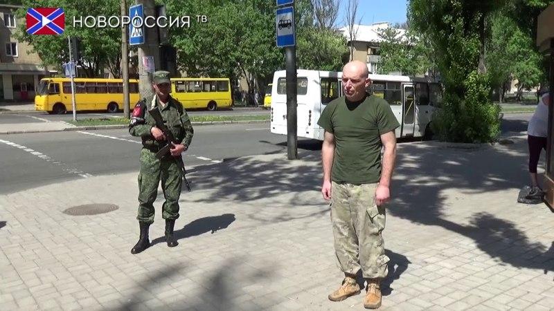 ВМЕСТЕ Донецк Слезы пленного ВСУшника на Аллее Ангелов