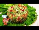 Витаминный салат с ветчиной