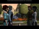 Dragon Age 2, Хоук ломает комедию в замке Эн - часть четвертая
