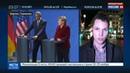 Новости на Россия 24 • Обама признал Россию сверхдержавой с мировым влиянием
