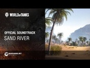 World of Tanks – Official Soundtrack Sand River
