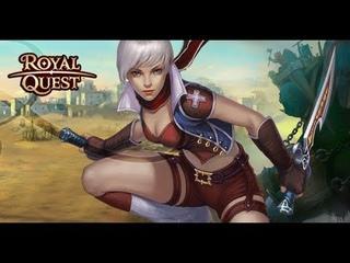 Royal Quest - Спустя 4 ГОДА - Немного побегаем да вспомним что это за игра