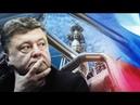 Украина выдвинула Газпрому кабальные условия транзита