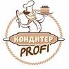 Торты на заказ в СПб