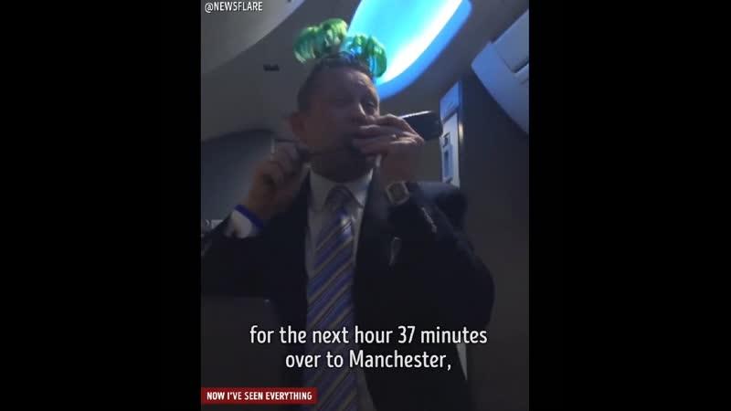 Hilarious Flight Attendant