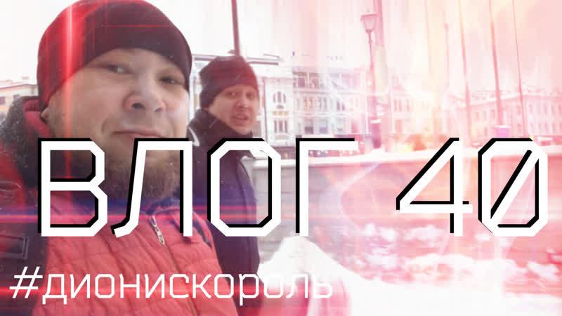 Влог 40: Казань, Как стать блогером, выставка в ДК