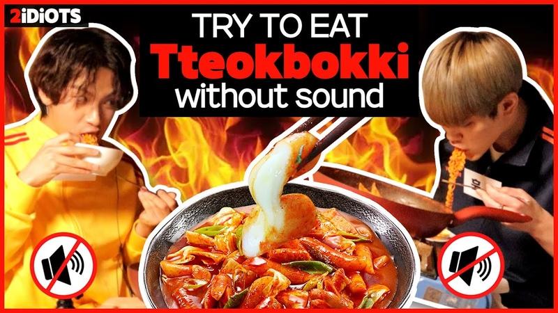 2 IDIOTS Ep 30 *Why do Koreans like SPICY FOOD 2 Idoits try to eat TteokBokki