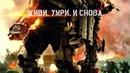 Грань будущего 2014 фантастика, боевик