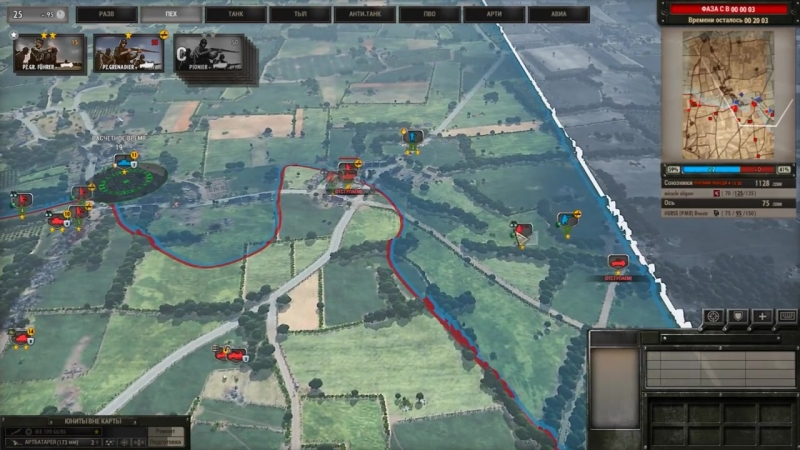 Dnestr Strateg Steel Division Normandy 44 Panzer Lehr Division in action