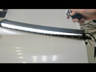 DERI remote controller for LED light bar