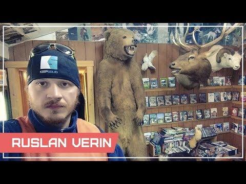 Охотничьи трофеи | Первая ночёвка в гостях | Ruslan Verin 08