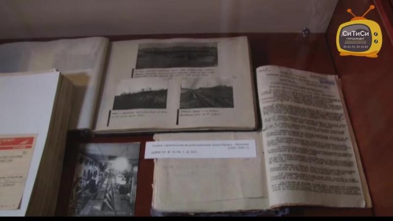 Архивариусы 100 лет