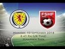 SCOTLAND vs ALBANIA 2 - 0 ALL GOALS HIGHLIGHTS 10.09.2018