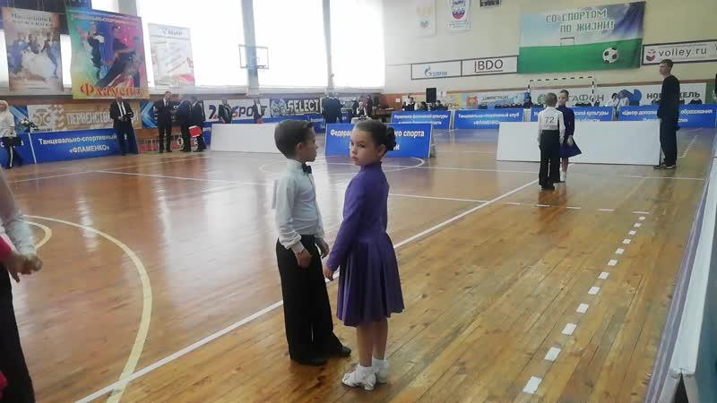 Алиса и Тимофей Кубок Петра Великого