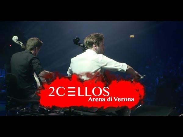 2CELLOS Resistance Live at Arena di Verona