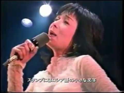 さらばシベリア鉄道 太田裕美