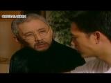 (на тайском) 19 серия Лебедь против дракона (2000 год)