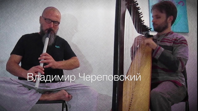 Philipp Barsky Vladimir Cherepovsky 17.11.18 concert advert