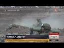 Военные в ЮВО отработали удары из огнеметов « #Шмель » по мишеням