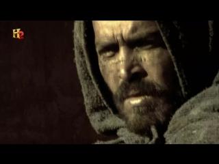 Битвы богов 07. Одиссей Месть Воина