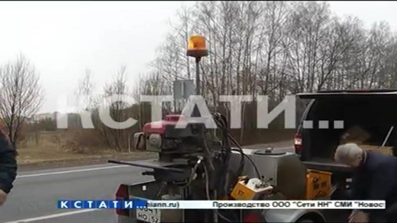 Кстати Новости Нижнего новгорода - Нижегородские дорожники краснеют за проблемы, которые московские специалисты создали на трасс